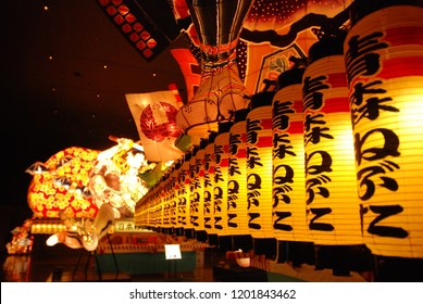 (Nebuta Museum Wa Rasse)Aomori, Japan, 21 February 2016,A facility for culture and tourism exchange in Aomori City ,Lantern floats are made of wire, wood and paper for Festival