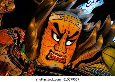 Nebuta (traditional lantern float) of historical festival in Aomori Japan