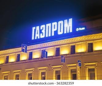 "Neon sign ""GAZPROM"" Saint Petersburg, Russia, September 17, 2012"