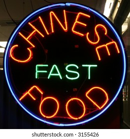 """neon sign"" series ""chinese fast Food"""
