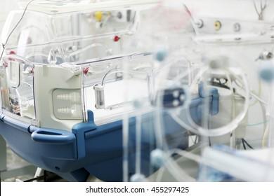 Neonatal intensive care unit.