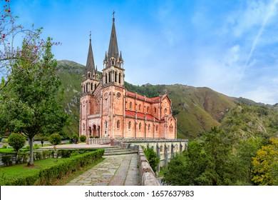 Neo-Romanesque Basilica de Santa Maria la Real de Covadonga in Asturias, Spain
