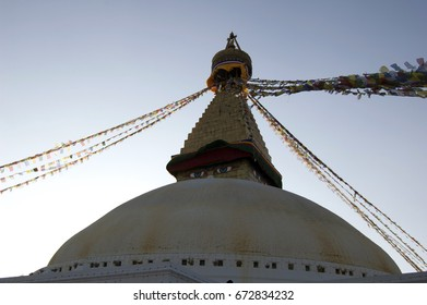 nepal kathmandu temple