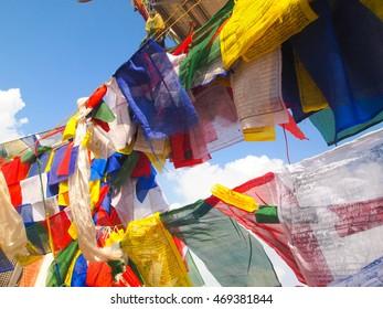 Nepal prayer flags