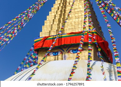 Nepal. Swayambhunath Kathmandu landmark. Everest Base Camp Trek.
