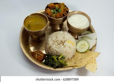 Nepali Food - Veg Thali Set