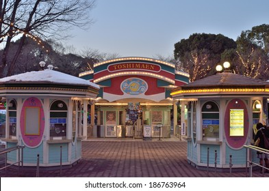 NERIMA, TOKYO - JANUARY 19: Toshimaen amusement park in Nerima, Tokyo on January 19, 2013, around 5:00 pm. About 900,000 people visited in 2011. Owned 100% by SEIBU RAILWAY Co., Ltd.?Opened in 1926.