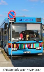 Nessebar, Bulgaria - July 16, 2016: Mercedes Blue Public Library Bus Downtown in Nessebar. Bulgarian Black Sea Coast