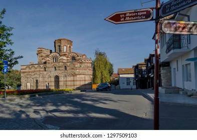 Nessebar, Bulgaria-October, 29, 2018: Christian old church