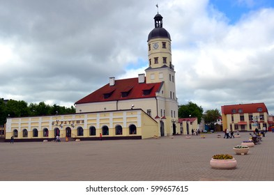 NESVIZH, BELARUS - May 15, 2015: Nesvizh Town Hall - a monument of architecture of Belarus in the 16th-18th centuries