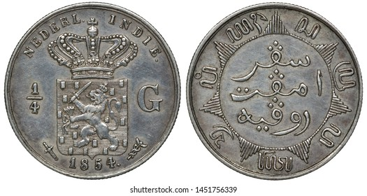 Netherland East Indies silver coin 1/4 quarter gulden 1854, lion with sword and bundle of arrows within central circle, country name and denomination in Arabic within central circle,