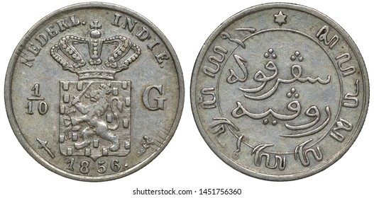 Netherland East Indies silver coin 1/10 one tenth of a gulden 1856, lion with sword and bundle of arrows within central circle, country name and denomination in Arabic within central circle,