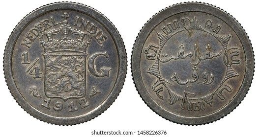 Netherlands East Indies silver coin 1/4 quarter gulden 1912, crowned shield with lion with sword and bundle of arrows divides denomination, country name and denomination in Arabic in central circle