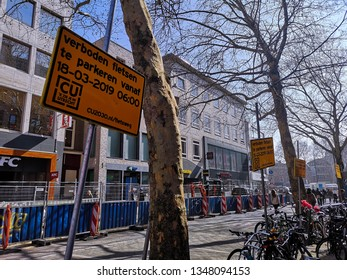 The Netherlands, Utrecht, Utrecht Vredenburg - March 22 2019. Under construction.  Utrecht is always renovating, just like here in the Vredenburgs street this causes parking problems for the cyclers.