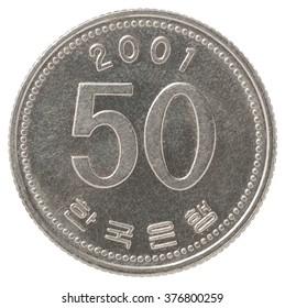 New 50 won isolated on white background
