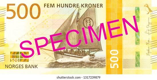 new 500 norwegian krone banknote obverse