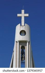 New Albanian Catholic Church in Donji Stroj - Shutterstock ID 1379345957
