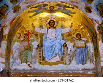 NEW ATHOS, ABKHAZIA - JULY 17, 2005: The painting of the dome inside the New Athos monastery. The monastery was founded in 1875
