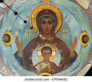 NEW ATHOS, ABKHAZIA - JUNE 20, 2017: The painting of the dome inside the New Athos monastery. The monastery was founded in 1875