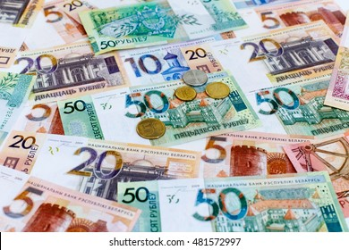New banknotes in the Republic of Belarus, the new money in Belarus, the denomination 2016