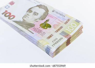 new Banknotes Ukrainian hryvnia