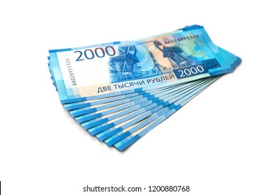 new banknotes worth 2000 rubles isolated on white background. a pack of Russian banknotes in denominations of 2000 rubles