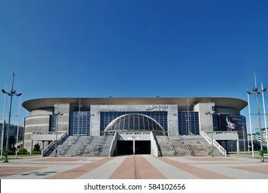 NEW BELGRADE, SERBIA - JUNE 12, 2012: Belgrade Arena Universal Hall