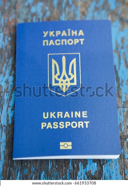 New Biometric Passport Ukrainian Citizens Makes Stock Photo