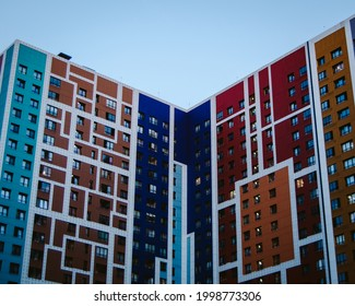 New buildings of a house in Butovo, Moscow. Etalon City