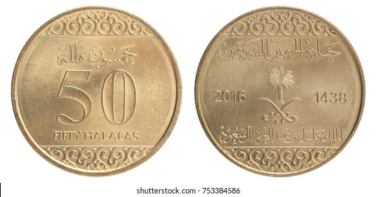 New Coin Saudi Arabia coat of arms of the country - set