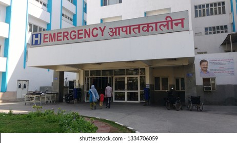 New Delhi, India - January 2019, Deep Chand Bandhu Government Hospital front view of hospital