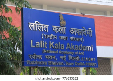 NEW DELHI INDIA - NOVEMBER 28, 2017: National Academy of Art sign. National Academy of Art  was established in 1954 by Government of India to promote and propagate understanding of Indian art.