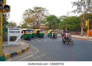NEW DELHI - March 2017: The motor rickshaw, tuk tuk - traditional indian transport on the roads of New Delhi, New Delhi, India