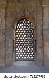 New Delhi, Qutub Minar Mosque