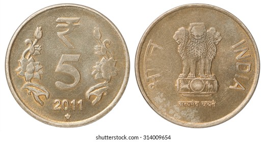 New Five gold Indian rupees on a white background