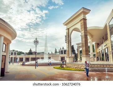 New fountain in the resort town of Kislovodsk, Russia, 10 Juny 2017