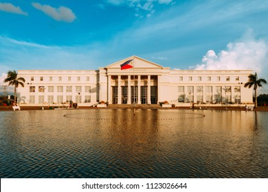 The New Government Center of Bacolod City Negros Occidental, Philippines