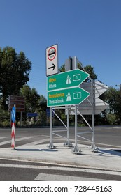 New highway crossroad sign in Platamon Greece for E75 road from Thessaloniki to Athens