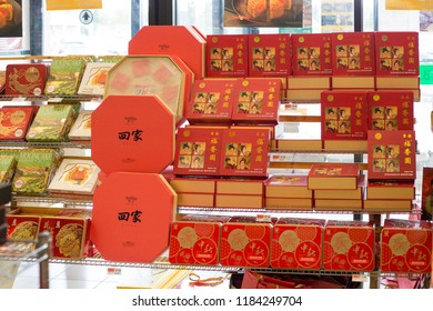 New Jersey, USA, September 19, 2018:Mooncakes on the shelves in Kam Man Food supermarket is a supermarket selling Chinese food.