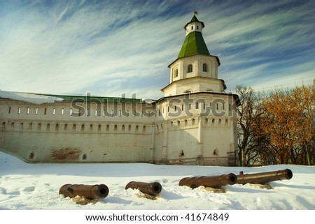 New Jerusalem Monastery in Istra. Russia