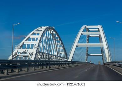 New modern Crimean auto bridge through Kerch Strait, connecting Kerch and Taman Peninsula, Crimea, Russia