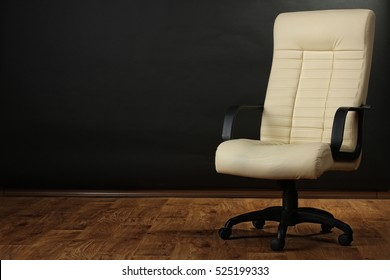 The new office chair on a black background