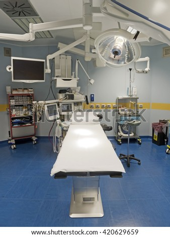 New Operating Room Surgical Bed Stock Photo Edit Now 420629659