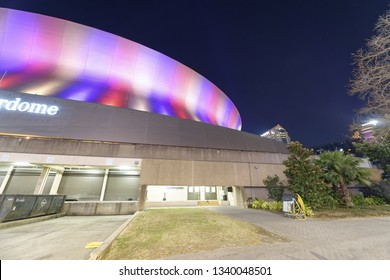 NEW ORLEANS - FEBRUARY 2016: Mecredes Benz Superdome at night. This is the home stadium of the New Orleans Saints football team.
