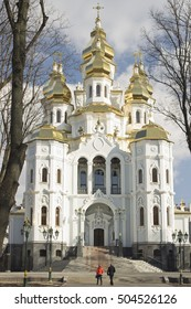 new Orthodox temple in the center of Kharkov.