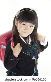 New Primary Schoolchild