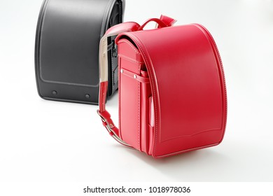New school bag /This is a commuter bag used by elementary school students in Japan