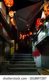 New Taipei City, Taiwan - 20 September, 2020. Jiufen old street. Jiufen old street at night.