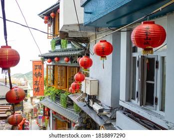 New Taipei City, Taiwan - 20 September, 2020. Jiufen teahouse. Teahouse at Jiufen old street.