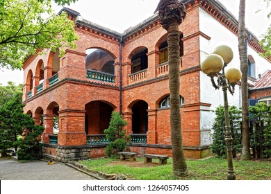 New taipei City , Taiwan - Augest 5th , 2018 :  the permission of Fort San Domingo, Tamsui Historical Museum Tamsui, New Taipei City in Taiwan